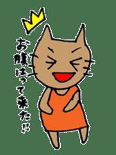 maternity stamp cat sticker #599415