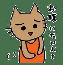 maternity stamp cat sticker #599416
