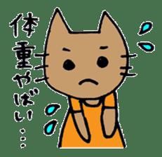 maternity stamp cat sticker #599419