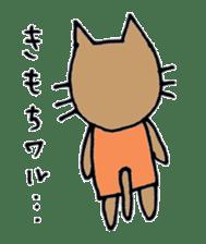 maternity stamp cat sticker #599421