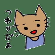 maternity stamp cat sticker #599422