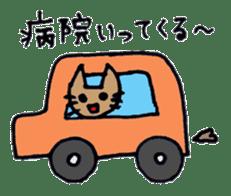 maternity stamp cat sticker #599424