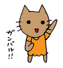 maternity stamp cat sticker #599425