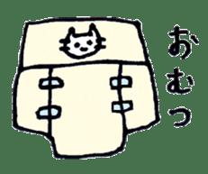 maternity stamp cat sticker #599430