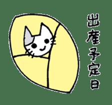 maternity stamp cat sticker #599431