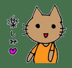 maternity stamp cat sticker #599432