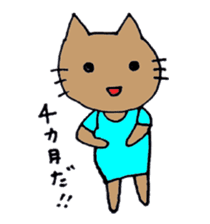 maternity stamp cat sticker #599435