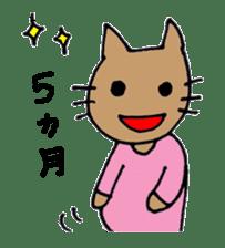maternity stamp cat sticker #599436