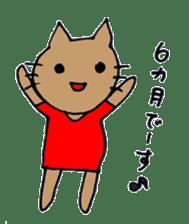 maternity stamp cat sticker #599437
