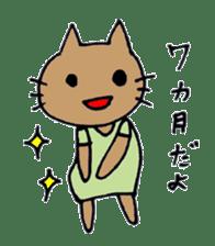 maternity stamp cat sticker #599438