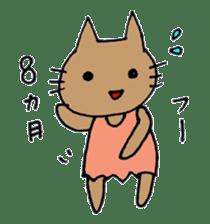 maternity stamp cat sticker #599439