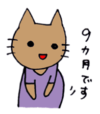 maternity stamp cat sticker #599440