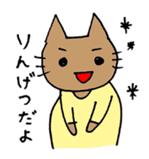 maternity stamp cat sticker #599441