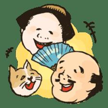EDOKKO'S (English ver.) sticker #599792