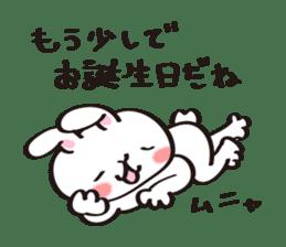 Birthday celebration stamp of rabbit sticker #600212