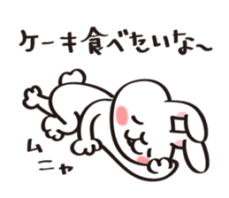 Birthday celebration stamp of rabbit sticker #600213
