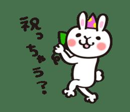 Birthday celebration stamp of rabbit sticker #600218