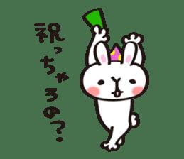 Birthday celebration stamp of rabbit sticker #600219