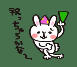 Birthday celebration stamp of rabbit sticker #600220