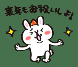Birthday celebration stamp of rabbit sticker #600225
