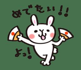 Birthday celebration stamp of rabbit sticker #600232