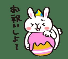 Birthday celebration stamp of rabbit sticker #600237