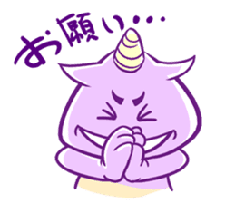 ONIKO the rice ball sticker #600336