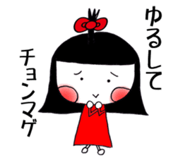 moru's stamp sticker #600826