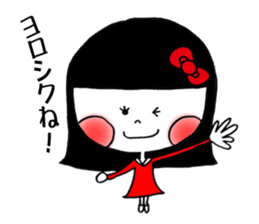 moru's stamp sticker #600829