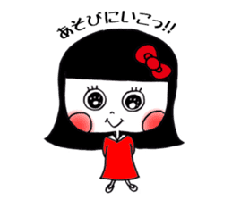 moru's stamp sticker #600836