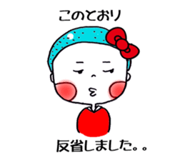 moru's stamp sticker #600846