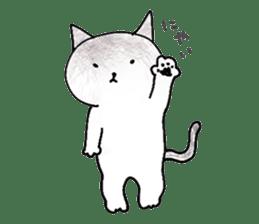 I'm sorry in the cat sticker #601058