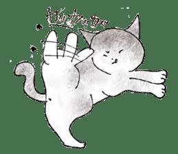 I'm sorry in the cat sticker #601081