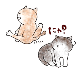 I'm sorry in the cat sticker #601083