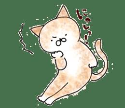 I'm sorry in the cat sticker #601086