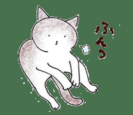 I'm sorry in the cat sticker #601087