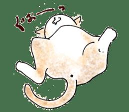 I'm sorry in the cat sticker #601093