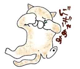 I'm sorry in the cat sticker #601096