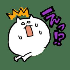 mi-ko~Love section~ sticker #601260