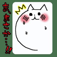 mi-ko~Love section~ sticker #601278