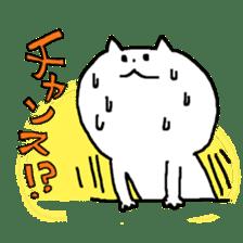 mi-ko~Love section~ sticker #601279