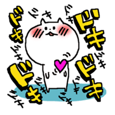 mi-ko~Love section~ sticker #601281