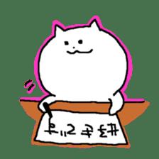 mi-ko~Love section~ sticker #601282