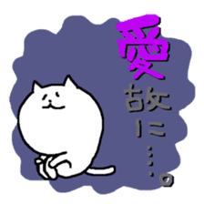 mi-ko~Love section~ sticker #601284