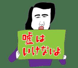 OKUTTE ITOMO OSSAN'S VOICES sticker #601357