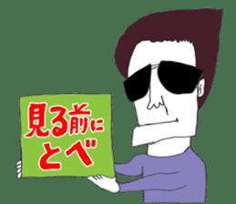 OKUTTE ITOMO OSSAN'S VOICES sticker #601361
