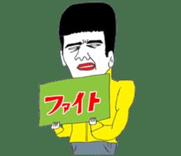 OKUTTE ITOMO OSSAN'S VOICES sticker #601364