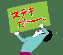 OKUTTE ITOMO OSSAN'S VOICES sticker #601366