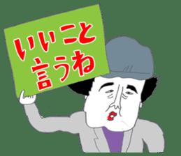 OKUTTE ITOMO OSSAN'S VOICES sticker #601367