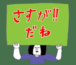 OKUTTE ITOMO OSSAN'S VOICES sticker #601369